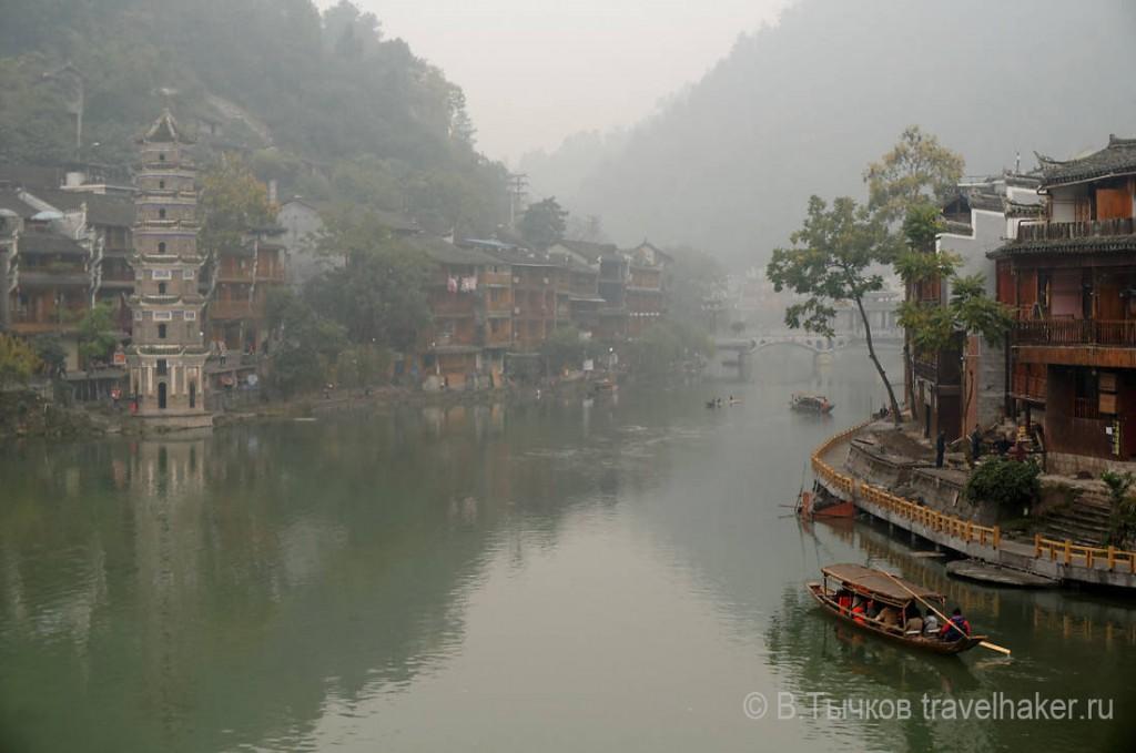 фенгхуанг, китай - фото