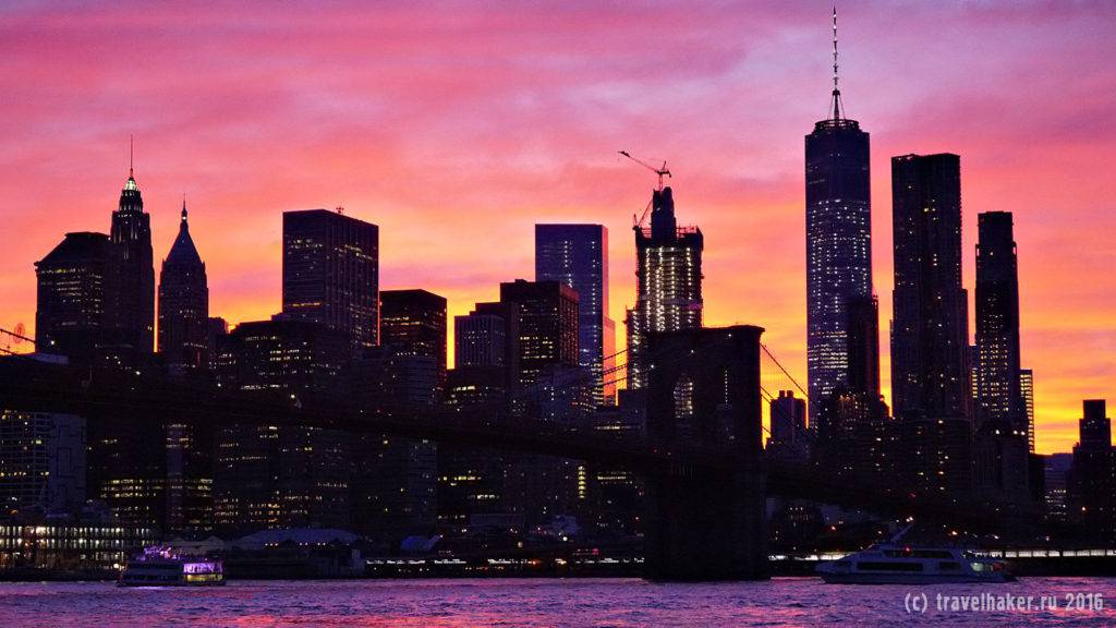 Вид из Бруклина на Манхэттен