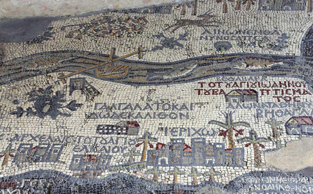 мозаика на полу в мадабе тур в иорданию