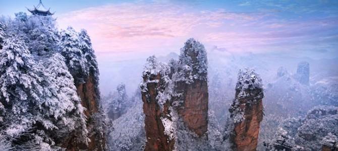 Погода в Чжанцзяцзе