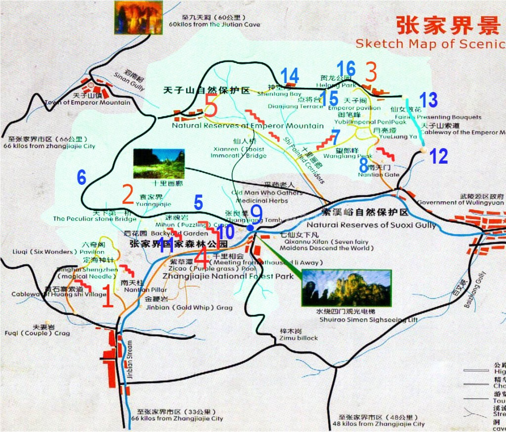 карта чжанцзяцзе
