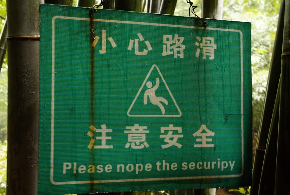 китайские таблички в национальных парках