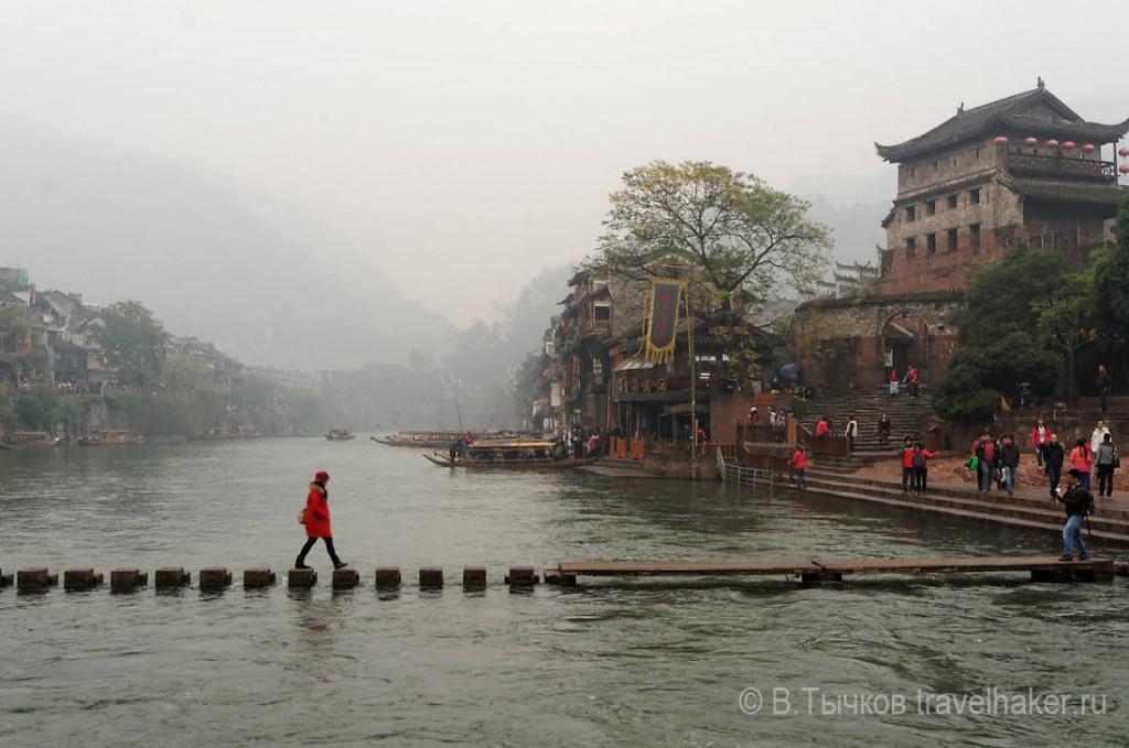 фенгхуанг фото - китай экскурсионные туры