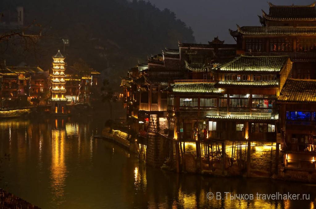 фенгхуанг ночью китай фото