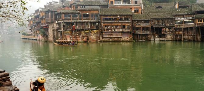 Фенхуан — город Феникса