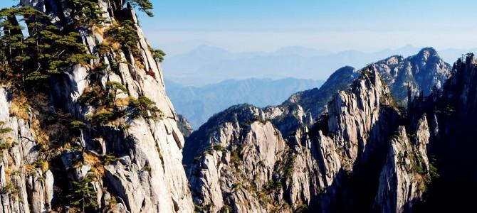 Хуаншань — Желтые Горы. Китай