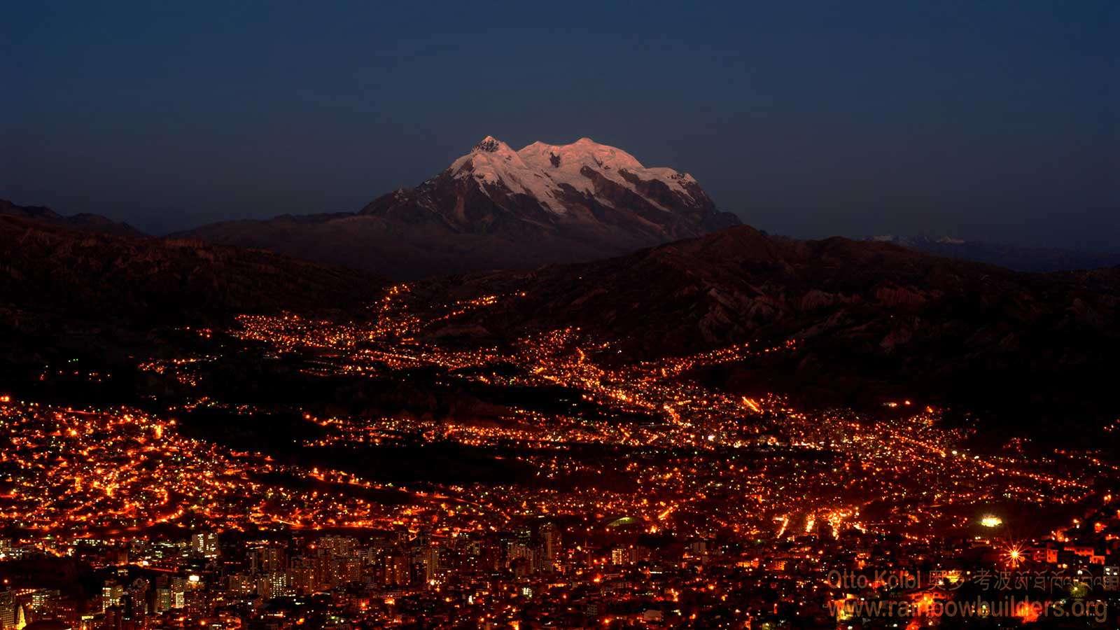 Вечерний Ла Пас, Боливия